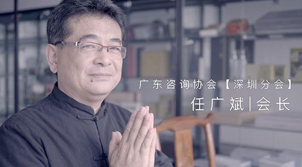 任广斌22.jpg